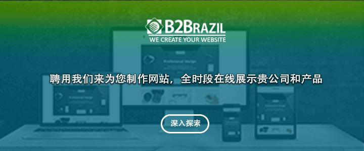 Crea tu sitio web