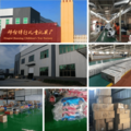 xingtaibanxing children's toy factory