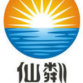 Hubei Xianlin Chemical Co.,Ltd