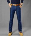 jeans supplier from China