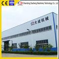 Shandong Dacheng machine technology CO.,LTD