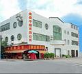 Dong Guan City Jin Sen Hand Bag Limited