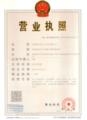China Sizhitang Chemicals Co.,Ltd