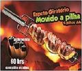 Portable Rotisserie Barbeque Grill And Spit Rod - Home Products