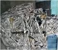Scrap Of Ferrous And Non-Ferrous Metals And Aluminum Profile For Construction -