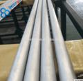 tp310s不锈钢无缝管