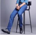 Calça jeans masculina de perna reta algodão de boa qualidade novo projeto barato