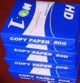 A4 Size and White Color A4 Copy Paper 80 gsm 75 gsm 70gsm for sale.  -