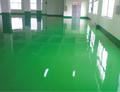TH - 07 epoxy floor sealing primer -