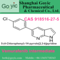 CAS No.918516-27-5 Vemurafenib intermediate 5-(4-Chlorophenyl)-1H-pyrrolo[2,3-b]pyridine
