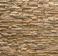 Mathios Cordillera Manufactured Stone Veneer