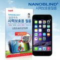 película de protección de la vista para móviles -