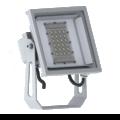 Long-range lighting -