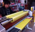Frio de fundo amarelo econômico película de estratificação -