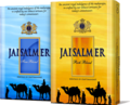 Jaisalmer Cigarettes  -