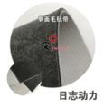 Single-sided felt with a felt side cloth single-sided felt belt conveyor belt gray