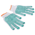 Suministro de guantes de PVC