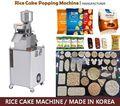 Rice Popping Machine, Confectionery machine