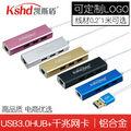 USB3.0HUB más Gigabit Card Extender
