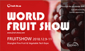 2018 Shanghai fine Fruits and Vegetables science and technology Exposition -