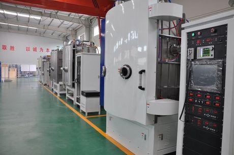 Chengdu Guotai Vacuum Equipment Co ,Ltd - Guotai Optical Vacuum