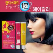 Offer-Korea