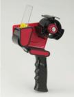 T290 Tape dispenser - Yang Bey Industrial Co., Ltd.