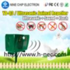 Solar Bird deter Multifunctional Animal repeller - Guangzhou Nine Chip Electron Science & Technology Co., Ltd.