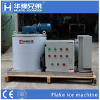 Flake ice machine for sale China supplier - Huayu Brother(Shenzhen) Ice Systems Co.,Ltd