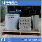 Flake ice machine for sale China su...