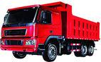 Dump truck - Chuzhou Tianda Auto Parts Co., Ltd.