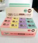 eraser-ER-3065 - Anhui Tuqiang Stationery Co., Ltd.