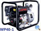 Water Pump WP40 - NewRay Importados