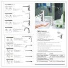 Auto sensor soap dispenser - Sinovias Sanitary Ware Co., Ltd