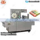 Automatic Cigarette Box Cellophane Over Wrapping Machine - Henan GELGOOG Machinery Co., Ltd
