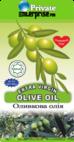Extra Virgin Olive Oil - PRIVATE ENTERPRISES