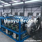 Lyophilizer manufacturer in China high quality freeze dryer - Huayu Brother(Shenzhen) Ice Systems Co.,Ltd