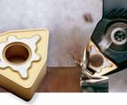 Inerts - Zhuzhou Huashengda Cemented Carbide Co., LTD.