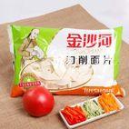 Noodles of jinsha River - Beijing Jinchengkaixing S&T Co., Ltd