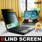Privacy film for Monitor - KEM Co.,Ltd