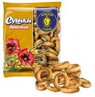 Bread-rings ( pretzels) with poppy seeds - ZAO