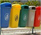 固体废物管理课程