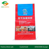 Color printing bags of flour bags rice bags feed bags -