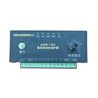 jdk6d高压电动机保护器 -
