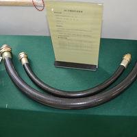 Serie BNG de tubos de conexión flexibles a prueba de explosiones -