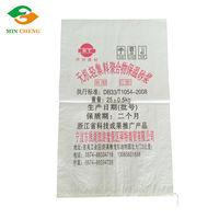 Woven cement valve bag -