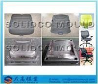 Office chair part mould -