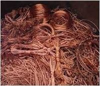 Scrap Copper Wire -