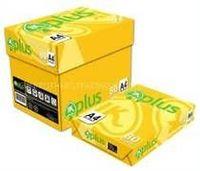 IK Plus A4 Copy Paper 80gsm/75gsm/70gsm -