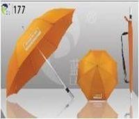 advertising aluminum straight umbrella 177 -